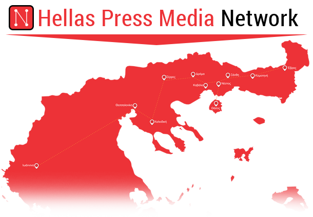 hellas_press_media_network